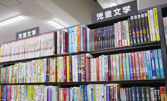 絵本・児童書コーナー