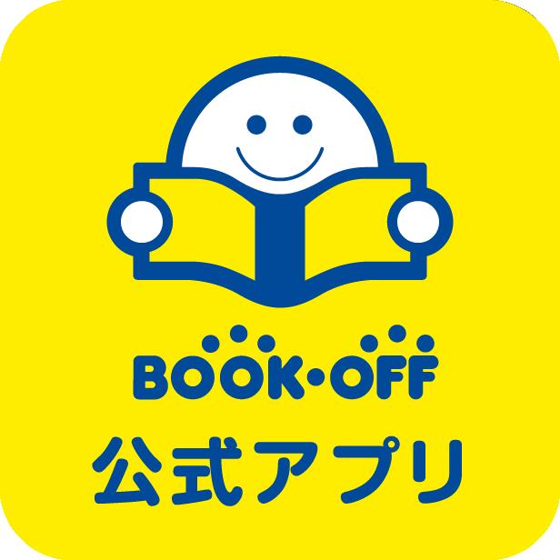 BOOK OFFポイントカード