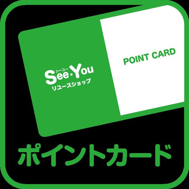 See Youポイントカード