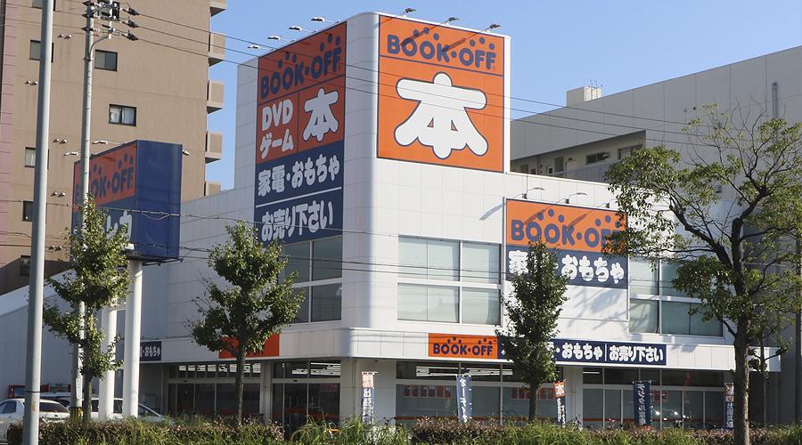 姫路三宅店