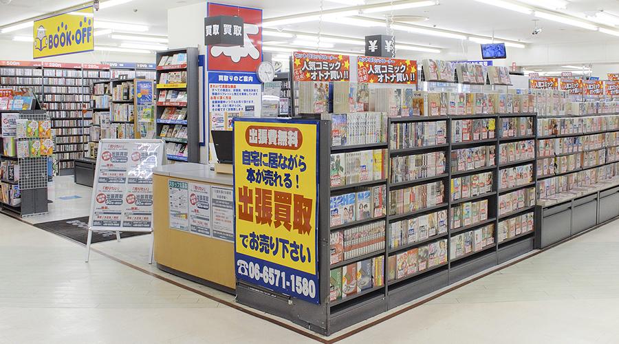 大阪弁天町店