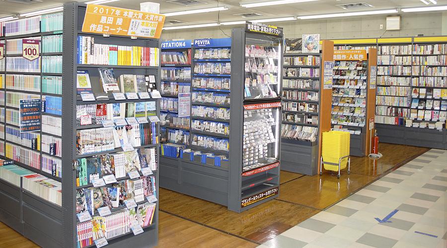 京都亀岡店